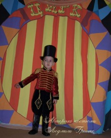 авторский карнавальный костюм дрессировщика фото