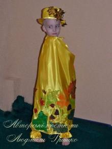 костюм осеннего месяца фото вид сбоку