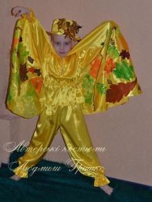 костюм осеннего месяца для мальчика фото