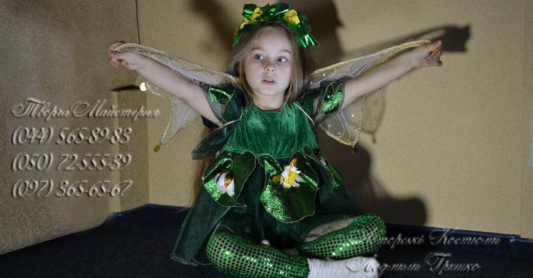 фото авторский карнавальный костюм эльфийки