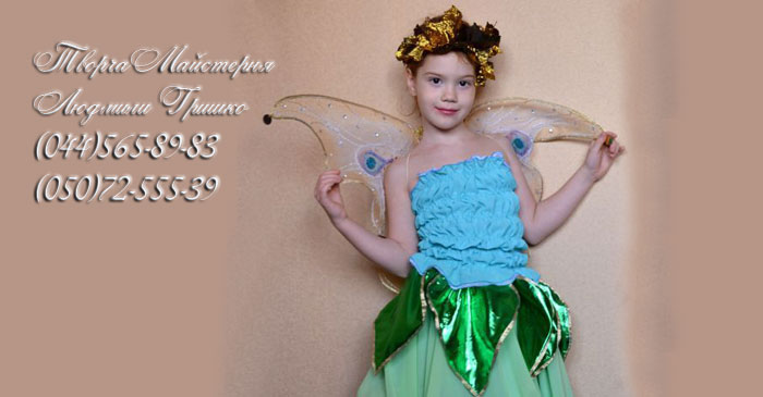 фото костюм феи динь-динь для девочки
