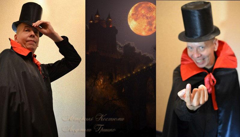 плащ вампира и цилиндр фото коллаж на фоне луны