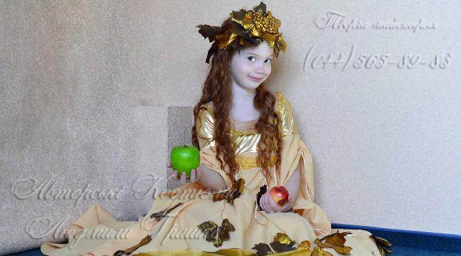 костюм осень золотая фото