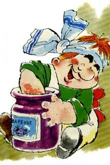 фото иллюстрация карлсон с вареньем