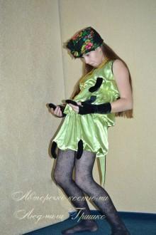 костюм сороконожки фото платье с ножками , платок и митенки