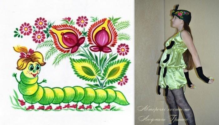 костюм сороконожки фото коллаж на фоне иллюстрации