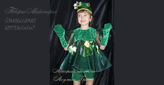 костюм лягушки фото