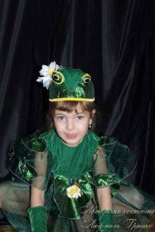 фото детский костюм Лягушки