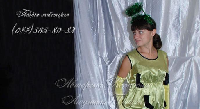 фото костюм сороконожки для детей и взрослых