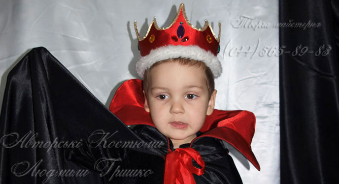 фото карнавальный костюм кощея для мальчика