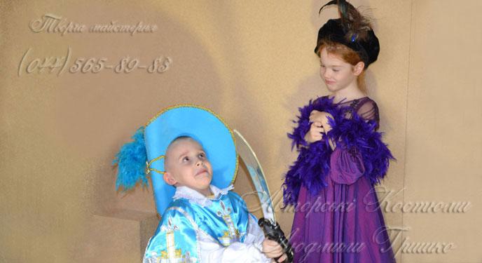мушкетер и дама детские костюмы фото