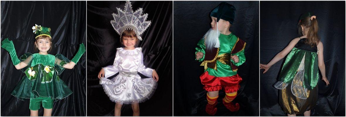 Стачек 47 костюмы карнавальные