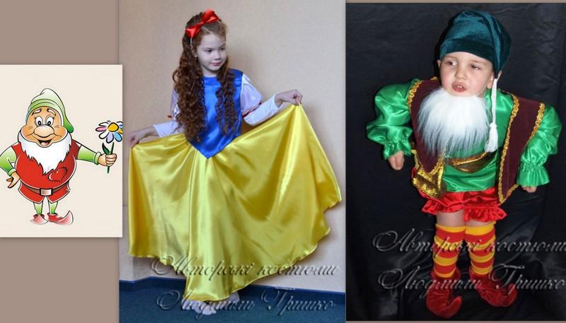 белоснежка и гном фото карнавальных костюмов