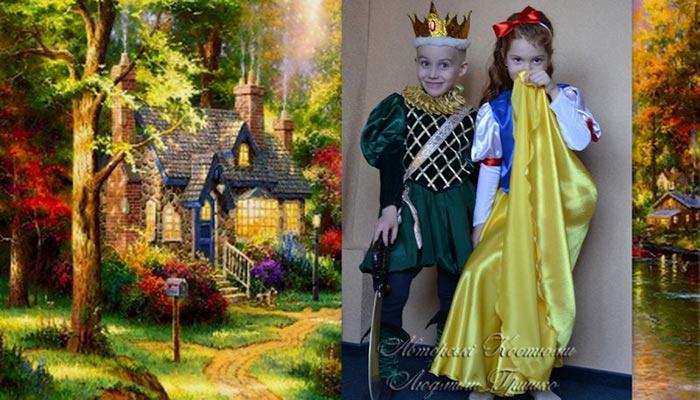 костюм Белоснежки и принца фото коллаж возле волшебного домика