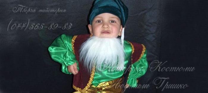 фото карнавальный костюм гнома на Halloween