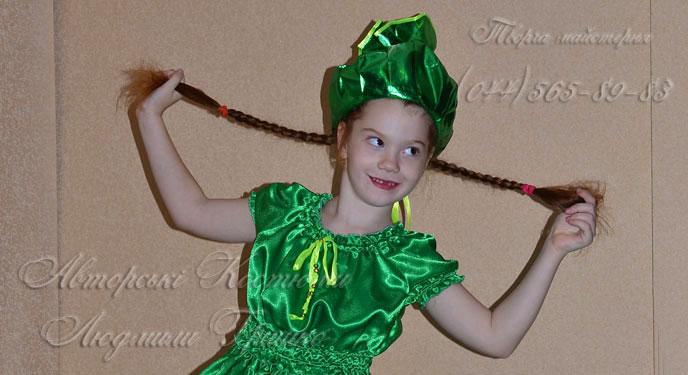карнавальный костюм конфетка фото