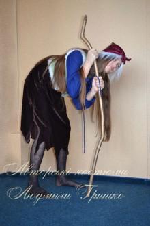 фото костюм Бабы Яги с клюкой