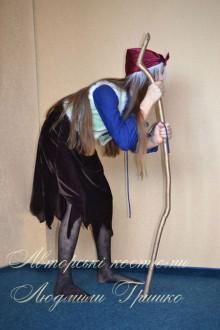 фото маскарадный костюм Бабы Яги детский