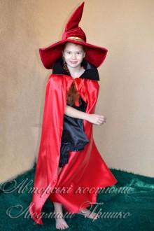 маскарадный костюм ведьмочки фото