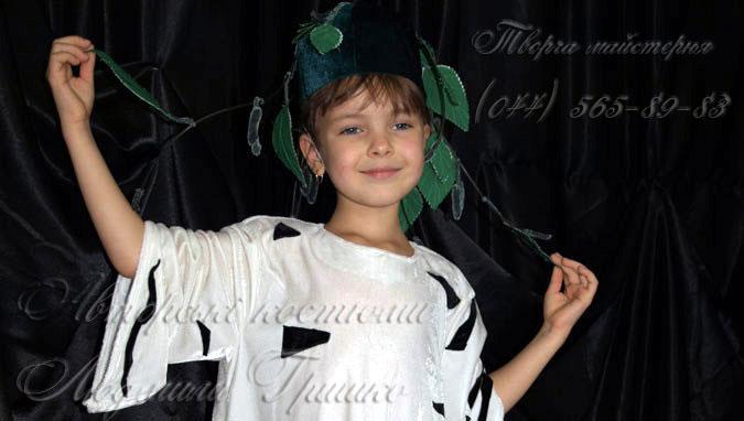 dc349c5b Архивы костюм на праздник осени березка - Авторские Костюмы LVG