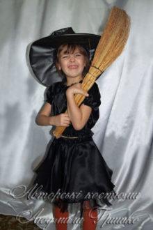 карнавальный костюм колдуньи для девочки фото