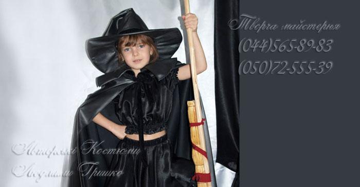 костюм колдуньи на halloween для девочки