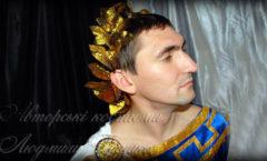 костюм цезаря мужской фото