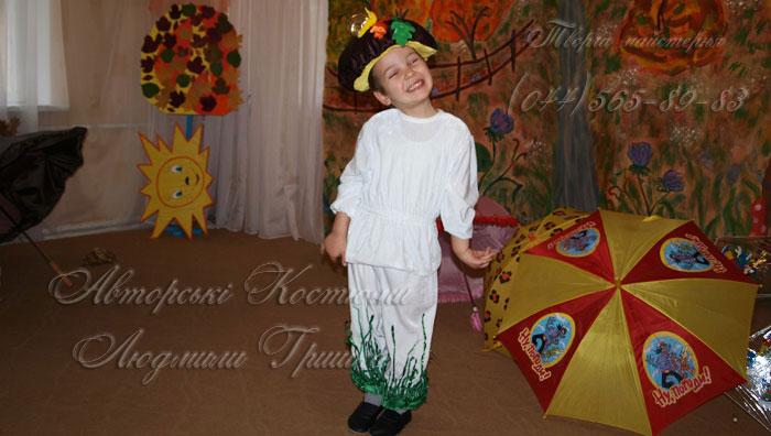 костюм грибочка фото на праздник осени
