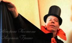 Костюм Дракулы на Halloween и другие авторские костюмы от дизайнера Людмилы Гришко на Прокат в Киеве (044) 565=89-83