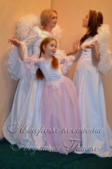 три ангела фото костюмов для взрослых и детей