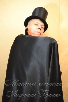 костюм дракулы взрослый фото