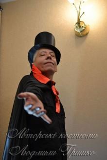 фото костюм дракулы взрослый карнавальный