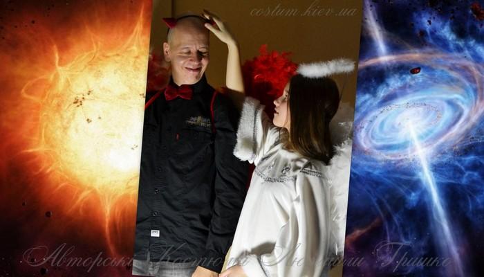 костюм ангела и демона на фоне вселенной фото коллаж