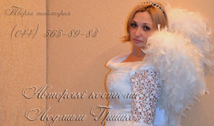 карнавальный костюм ангела на новый год фото