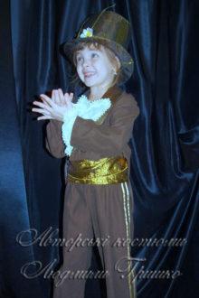 костюм кузнечика детский фото 873
