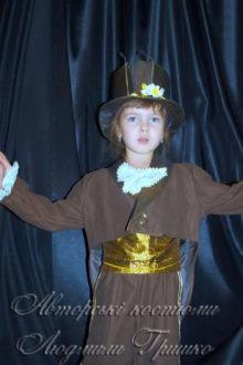 костюм кузнечика для мальчика фото