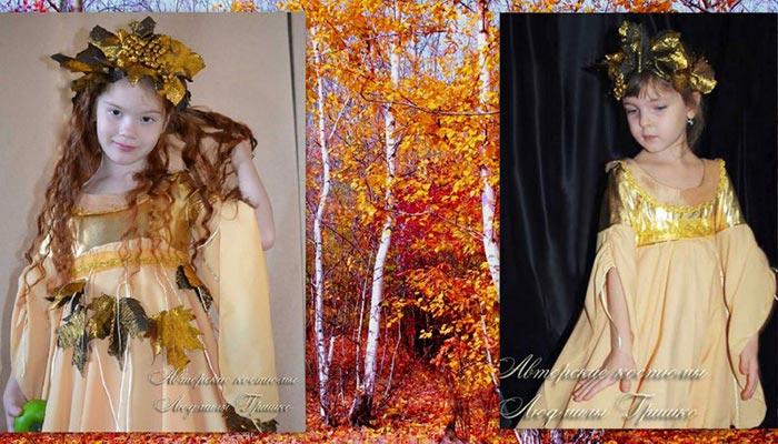 42cf212f Архивы костюм осень - Карнавальные Костюмы на Прокат Киев
