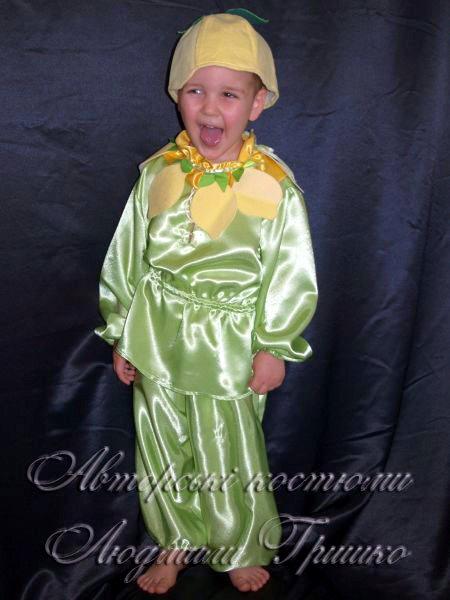 Костюм лимон для мальчика своими руками 25