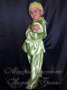 костюм лимона фото вид сбоку