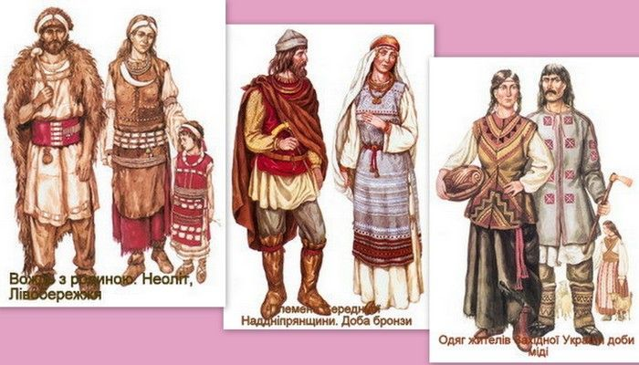 фото коллаж украинские народные костюмы трипольского периода