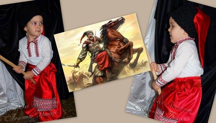 фото коллаж украинский костюм и иллюстрация козака