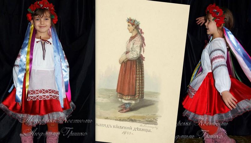 украинский костюм история национальной женской одежды фото старинного и карнавального наряда