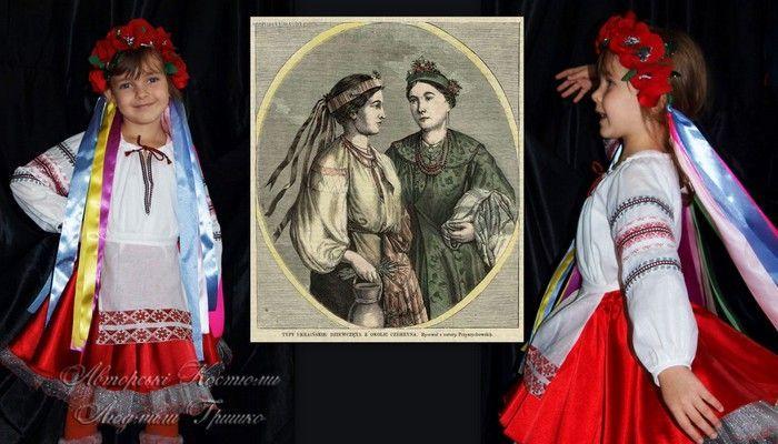 история украинского национального женского костюма фото венка, кибалки, хомли
