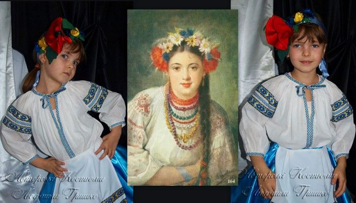 фото коллаж костюм украиночки  рядом с иллюстрацией национального украинского костюма