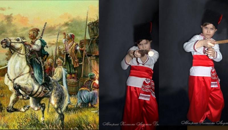 украинский национальный костюм козака для мальчика фото коллаж