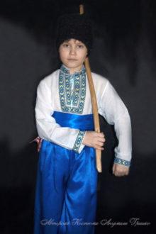 костюм козака фото в синих шараварах