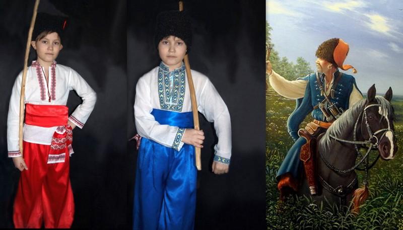 костюм украинского козака фото коллаж