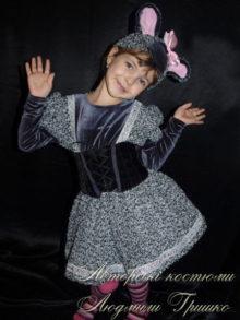костюм мышки на праздник осени фото