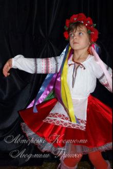 фото детский костюм украинки