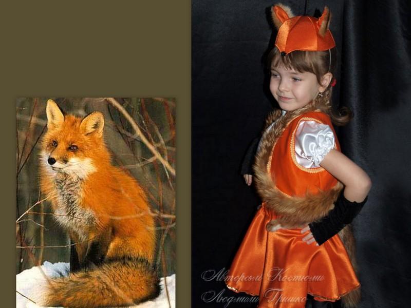 костюм лисички для девочки фото коллаж с лисой